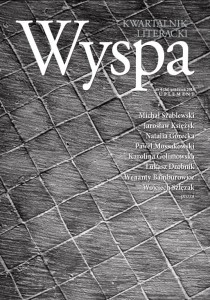 Wyspa_4_2015_okladka_Suplement